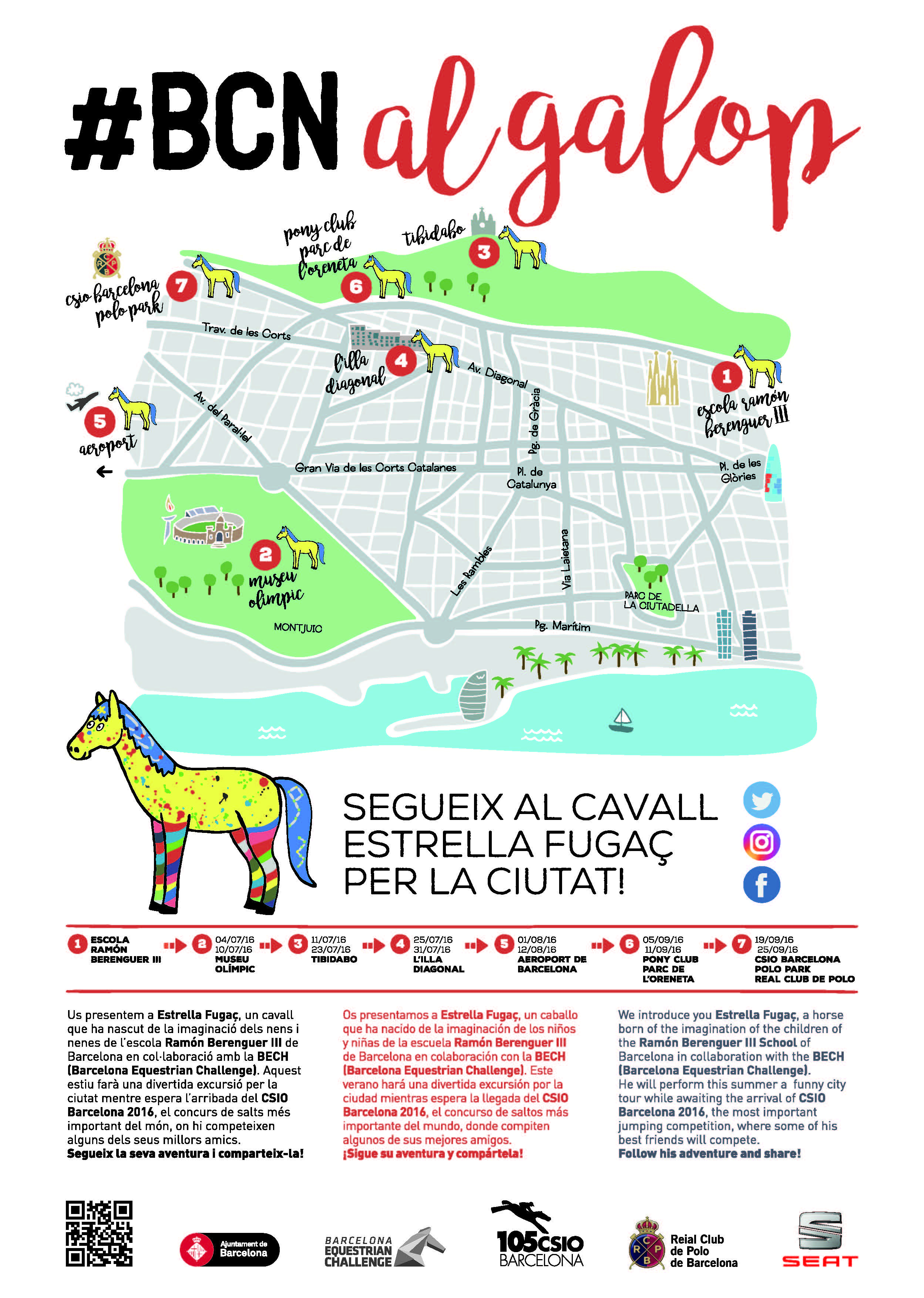 cartel-bcn-galop